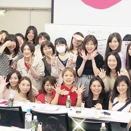 9/1養成講座メインセミナー第6回目、単発受講リピート希望専用カート