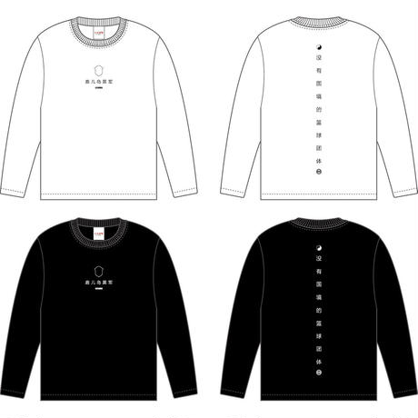 KagoshimaBLAX Limited BorderlessBallers LongT-Shirts