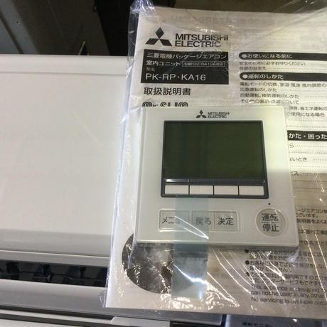 宮崎県内限定標準工事込み価格2020年製三菱電機1.8馬力壁掛(PKZ-ERMP45KY)3相200v