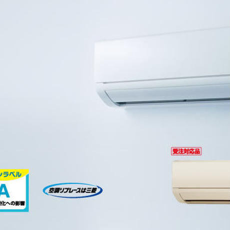 新品宮崎県内限定標準工事価格込み 三菱電機 霧ヶ峰 MSZ-GV2218-W [ピュアホワイト]    他の機種ご希望の方お問い合わせ下さい。
