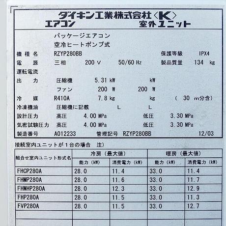 工事価格込み 宮崎県内限定工事 SZYCP140P 4方向 5馬力 三相200V 内機 FHYCP140P 外機 RZYP140P ダイキン