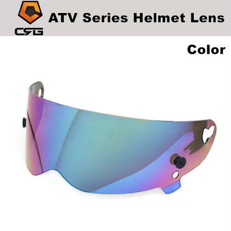 ATV シリーズ用 シールド 全5色