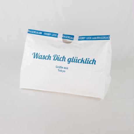 ミルヴァレーランドリーバッグ XL / フレディ レック・ウォッシュサロン