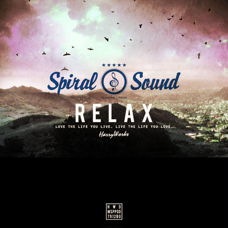 Spiral Sound for HWD - Midium Reggae Mix -