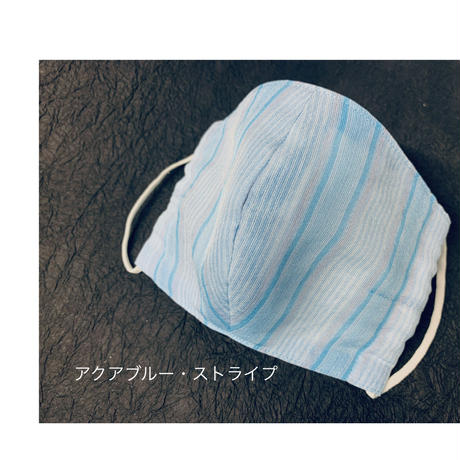 秀円シルクマスク・SUMMER