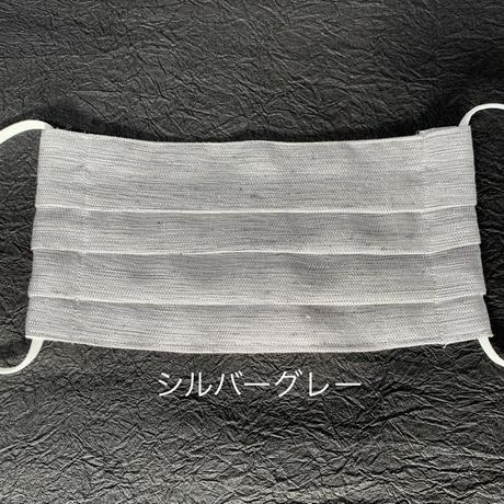 秀円シルクマスク・プリーツ型