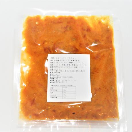 ココナッツトマトカレー【6パック】冷凍でお届け