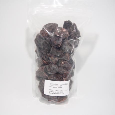 ネパール産岩塩 【入浴用バスソルト】1kg お得用