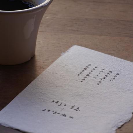 【クール便】【1回/2021年11月】【冷凍】食養生ごはん便 月ノ子
