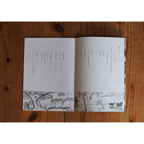 人良食(レンリャンスー)no.1