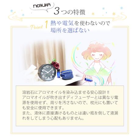 NERUKA~ねる香~                レギュラーサイズセット        <ハートのワイヤーケースタイプ>
