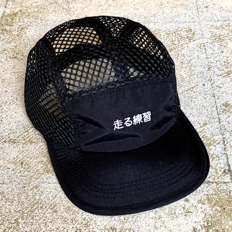走る練習 Cult Cap