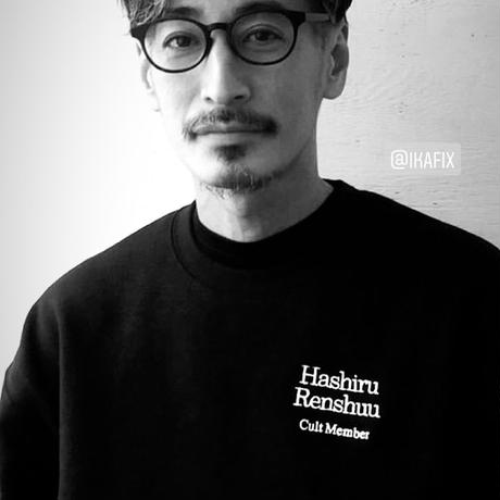 走る練習 Cult Sweatshirt