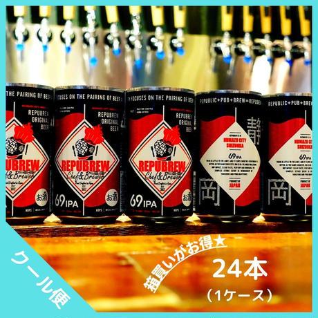 ★箱買いがお得★ 69 IPA CAN 24缶【クール便】