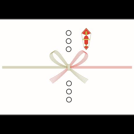 のし (6本セット専用)