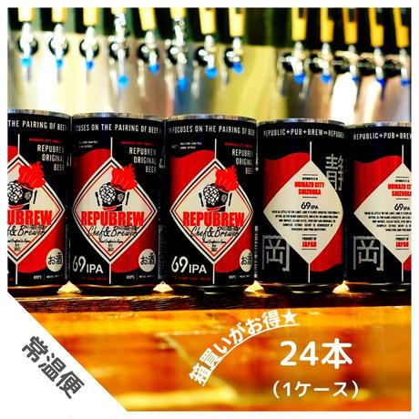 ★箱買いがお得★ 69 IPA CAN 24缶【常温便】