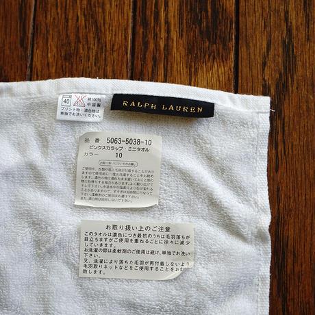 新品 polo ralph lauren towel fabric handkerchief #1