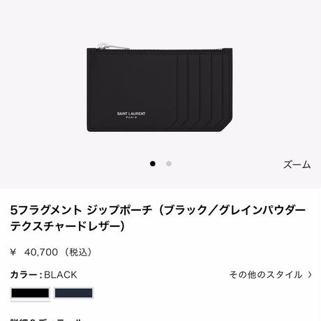 新品 saint laurent 2020ss zip porch #2