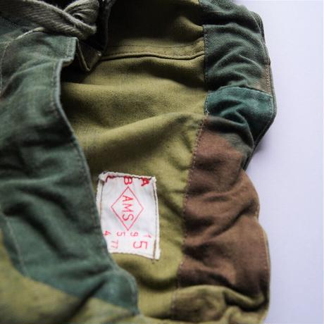 vintage / 50'S Belgian army camo - over pants