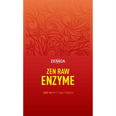 ZEN 生酵素 ハーフ|いきいき発酵食品|