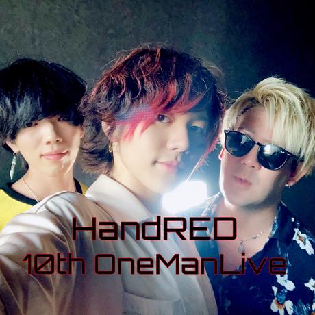 【初めての方限定!】【電子チケット】HandRED 10th ワンマンライブRevenge ~250への挑戦~