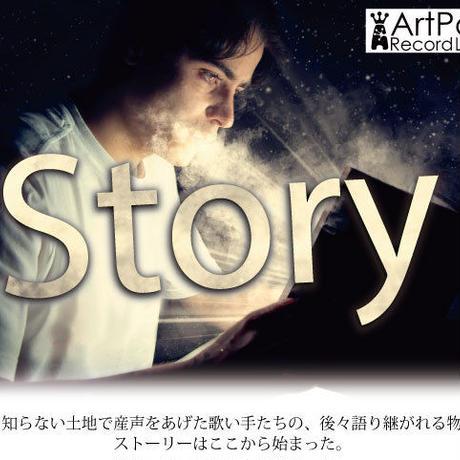 【中山 翼】【電子チケット】STORY Vol.42