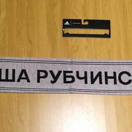 正規品 ☆新品未使用 ゴーシャ ラブチンスキー アディダス  Gosha Rubchinskiy Adidas マフラー ホワイト