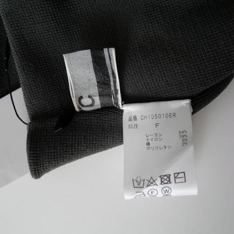 2021  / Chaos / シルクコンミラノリブタイトスカート /  2107-0998