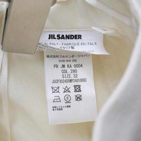 JIL SANDER / コットンテーパードパンツ /  2010-0387