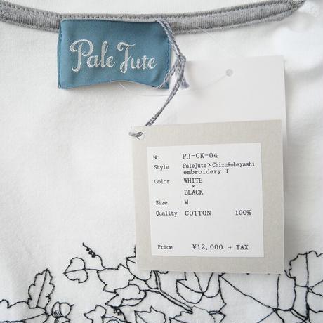 2020SS 未使用 / Pale Jute / Chizu Kobayashi embroidery T /  2103-1524