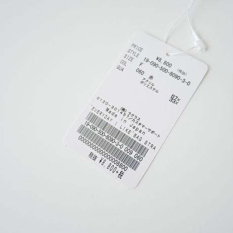 5e78013f9df1634df60ab449