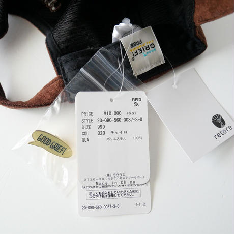 2020 未使用 / GOOD GRIEF / State Name CAP / L'Appartement購入品 2105-1754