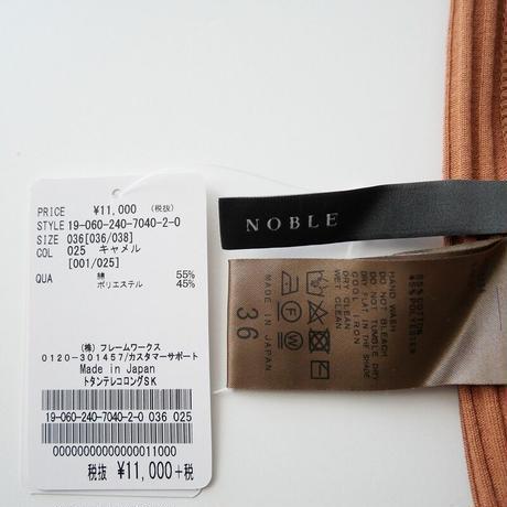 未使用 / NOBLE / トタンテレコロングスカート /  2103-0949