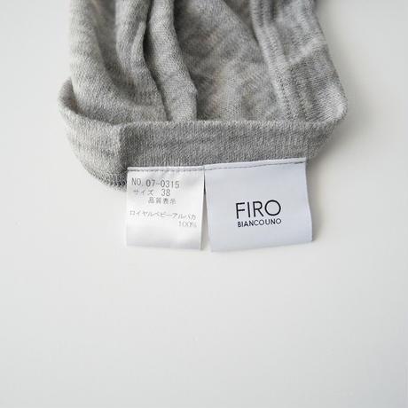 未使用 / FIRO BIANCO UNO / ロイヤルベビーアルパカスムース ロングスリーブ /  2011-0340