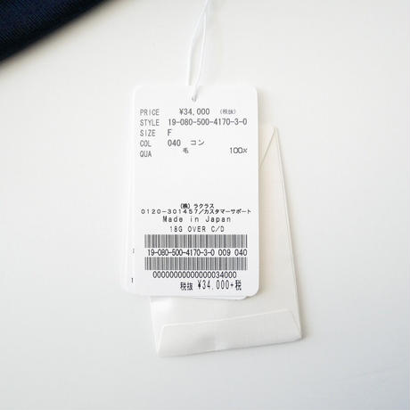 2019AW 未使用 / DEUXIEME CLASSE / 18G OVER カーディガン /  2010-0983