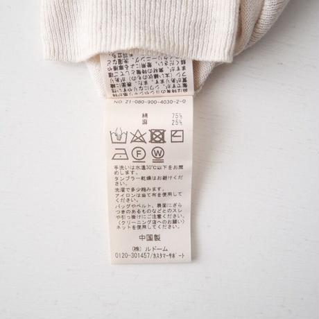 2021SS今季 未使用 / IENA / コットン麻Vネックカーディガン /  2106-1059