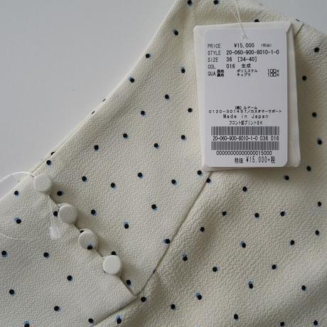 2020SS 未使用 / IENA / フロントボタンプリントスカート /  2104-0002