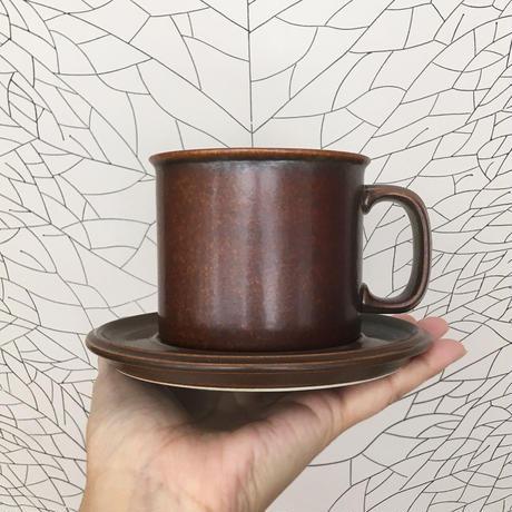 arabia ruska mug  C/S