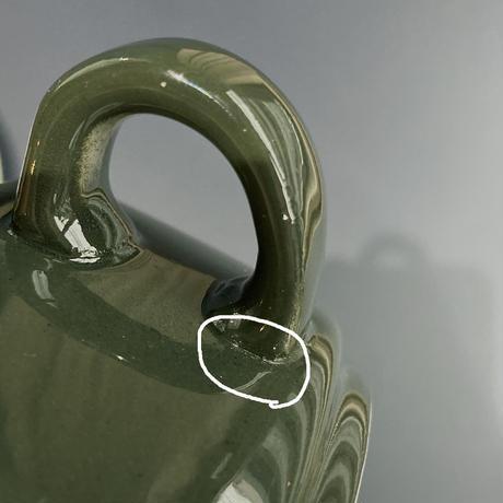 arabia  kerho double handle  cup green