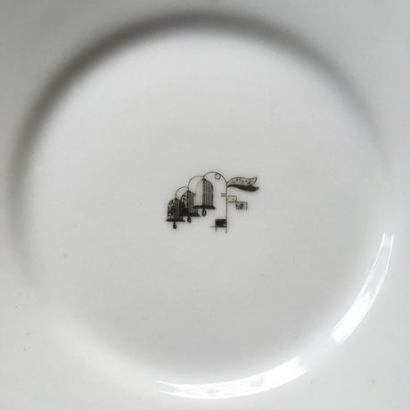 old arabia  lily plate
