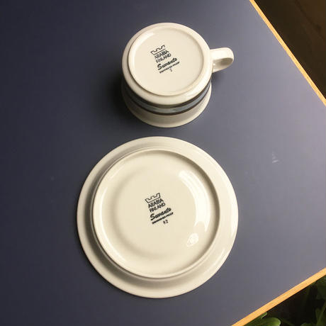 arabia suvanto tea C/S