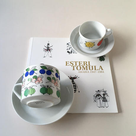arabia marja coffee  C/S