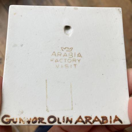 arabia G.O.G. tile obje