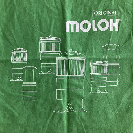 green trush bag