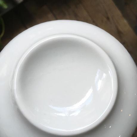 arabia rivi bowl bank logo