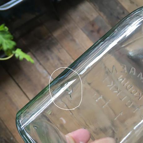 Finland riihimaki glass jar 1000ml