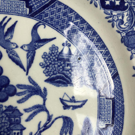 old arabia  willow plate