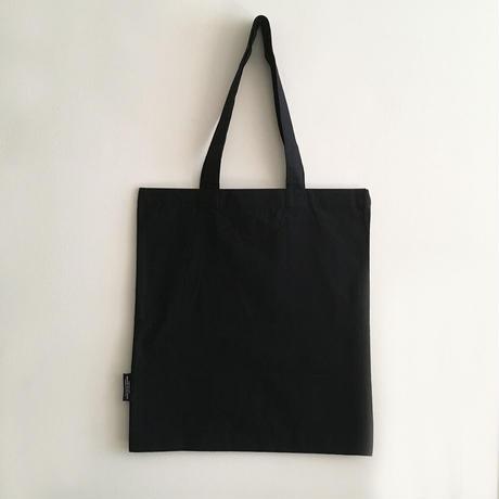 Leipomo Kardemumma original bag black