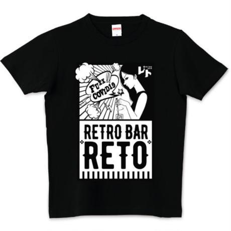 【ご支援グッズ】オリジナルTシャツ(ブラック&ホワイト)(ご支援金・送料含む)