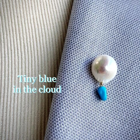 Tiny blue in the cloud(タイニーブルー)